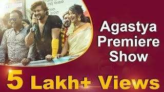 Anubhav & Jhilik - Interview - Agastya Premiere Show