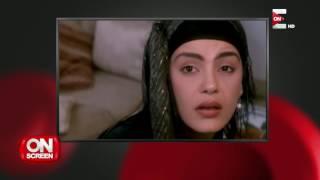 "On screen - شريهان ""شهرزاد رمضان"" بين النجاح والصدمات المتتالية في حياتها"