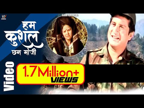Xxx Mp4 Hum Kushal Chanwa Ma Ji Garhwali Video Song Pritam Bhartwan Hiya Parani 3gp Sex
