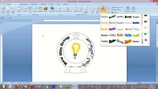 How to make logo(sida ugu fudud e lo sameyo )