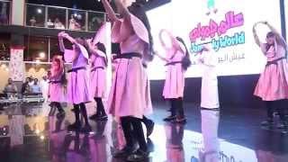 قناة اطفال ومواهب الفضائية حفل مهرجان صيف جمولي بالرياض 1436