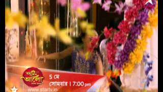 Bodhu Kon Alo Laaglo Chokhe, Maha episode on 5th May at 7 pm