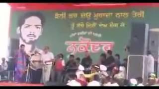 Gurdas Maan New Video Live Nakodar Sai Laddi Shah Ji 8th Urs