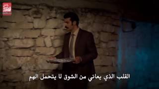 اعلان مسلسل Deli Gönül التركي الجديد 2017 بعنوان قلب مجنون