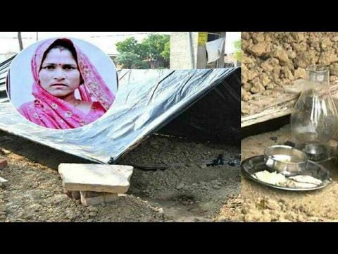 Xxx Mp4 बाबा बंगाली ने किया मरी हुई औरत को 8 दिन में जिंदा करने का दावा शव के पास रखा जा रहा है खाना 3gp Sex