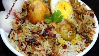 Egg Dum Biryani Recipe-Egg Dum Biryani Step by Step-Layered Egg Biryani-Anda Dum Biryani