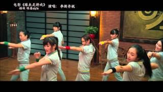『詠春スタイル』完全版