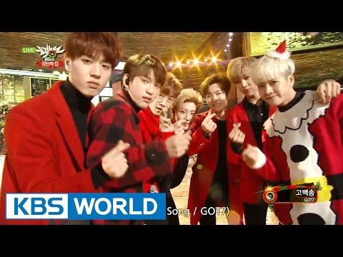 GOT7 - Confession Song   갓세븐 - 고백송 [Music Bank Christmas Special / 2015.12.25]