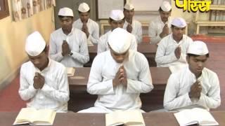 Pathshala | R.L Banada | Bhaktamer | Episode-19
