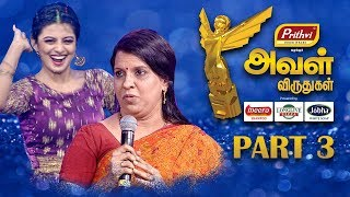 Aval Awards 2018   Part 3