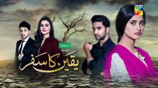 Yakeen Ka Safar - Exclusive behind the scenes