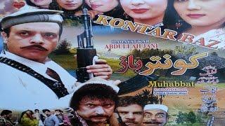 Jahangir Khan New Pashto Drama 2016 Kontar Baaz Full Drama