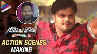 Gunturodu Movie Action Scenes Making | Manchu Manoj | Pragya Jaiswal | #Gunturodu | Telugu Filmnagar
