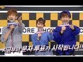 Download Video [HOT] Show Music Core [Special MC 'EXO' Chanyeol], Opening, 오프닝, 영암 스페셜 MC 찬열 20131005 3GP MP4 FLV