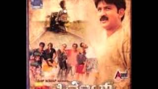 Baa Maleye Baa Club Mix Accident Movie 2008 Kannada