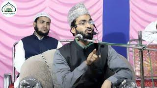 Namaz Ki Ahemiyat by Sheikh Fazlur Rahman Seraji Hafizahullah