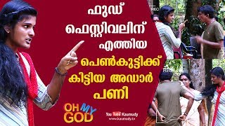 LOL! Prank played on a girl who came for food festival   Oh My God   Funny Episode