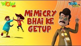 Mimicry Bhai Ka Setup -Chacha Bhatija Funny Videos and Compilations - 3D Animation Cartoon