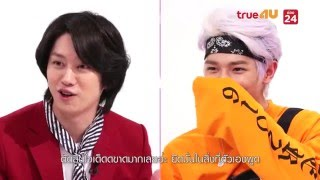 NCT ON Air SHOW [ Episode 1 - Official by True4U]