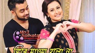 Hridoy khan new song  Bangla Music Video 2016 HD 01721988251