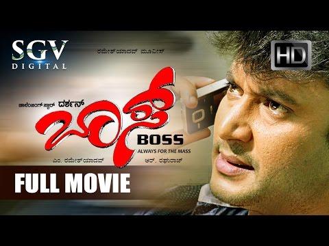 Xxx Mp4 Kannada Movies Full Boss Kannada Full Movie Kannada Movies Darshan DR Shivaji Prabhu 3gp Sex