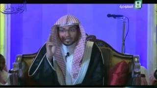 Surat Al-Fatihah, Sheikh Salih Al-Maghamsi