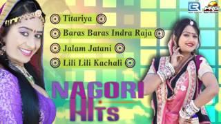 Rajasthani HIT DJ Song 2016 - Nagori Hits Audio Song | Anil Sen,Dolat Garwa | Full Audio Jukebox