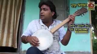 Disco Ganer Duniya   Manojit Singha   ডিস্কো গানের দুনিয়া    সপ্তসুর    লোকগীতি । বাউল গান
