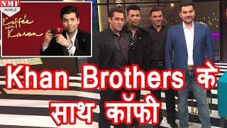 Koffee with Karan के 100वें Episode में Guest बनेंगे Salman Khan