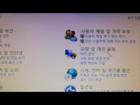 Xxx Mp4 랜섬웨어 사이버 공격 차단요령 감염 치료 예방책 WannaCry Ransom Ware Security Trojan 3gp Sex