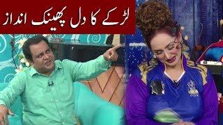 Pakistani Comedy   Sawa Teen   Comedy Show   Neo News