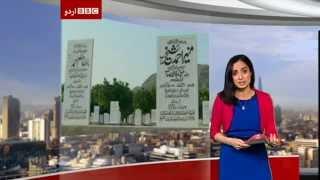 BBC Urdu: Life in Pakistan