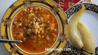 Kartopi Pshejur Recipe - Armenian Cuisine - Heghineh Cooking Show