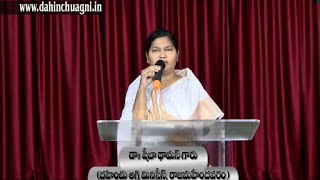 God, Im Leaning On You All The Way|Dr Thomas|SubhavaarthA