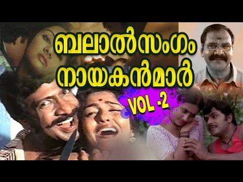 Xxx Mp4 ബലാത്സംഗ വീരന്മാർ Top Rapists Of Malayalam Cinema Vol 2 3gp Sex