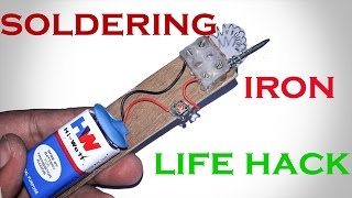 how to make soldering iron at home-simple lifehack-home made Diy.