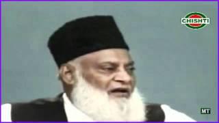 Ramazanul Mubarak Hikmat aur Fazilat-Dr Israr Ahmed