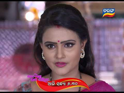 Xxx Mp4 To Akhi Mo Aaina 21 May 2018 Promo Odia Serial TarangTV 3gp Sex