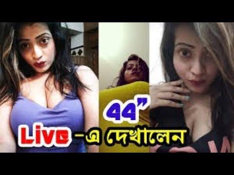Xxx Mp4 বাংলাদেশী নায়িকা সুপ্রভা মাহবুব সানাই এর নষ্টামি BD Actress Sanayee Scandal 3gp Sex