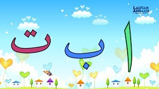 Song of Islamic Children / Santriboy : Alif Ba Ta