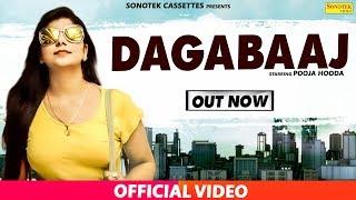 Dagabaaj || Pooja Hooda, Bhupi Sangwan, TR || Haryanvi New Song || Sonam Gupta Bewafa Hai