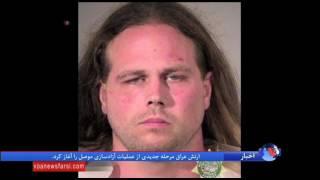 دو مرد آمریکایی هنگام دفاع از دو زن مسلمان کشته شدند