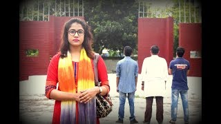 Tinanjoli (তিনাঞ্জলি) A Telefilm By Rajshahi Medical College Students