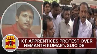 ICF Apprentices Protest Over Hemanth Kumar's Suicide, Police Arrested Who Involved in Protest