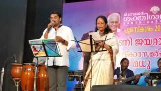 Vanijayaram and Ravishankar singing