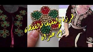 تنبات قفطان بالعقيق رشمة رائعة-ام عمران-jadid tenbat