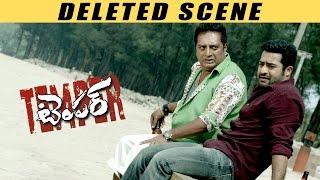 Unseen / Deleted scene  from Temper  - Jr Ntr, Prakash Raj
