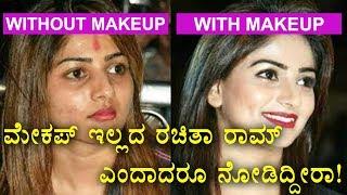 Rachita Ram Without Makeup Unseen Photos