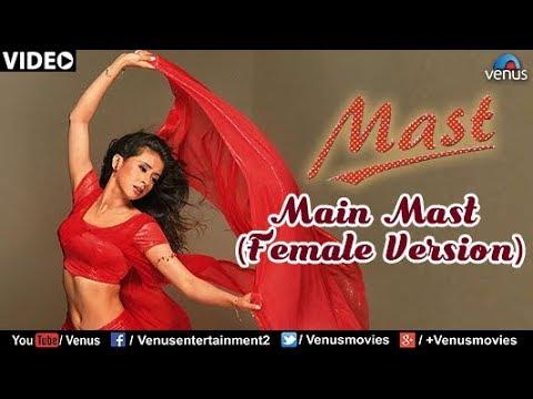 Xxx Mp4 Main Mast Female Version Mast 3gp Sex