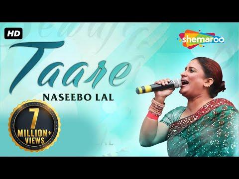 Xxx Mp4 New Punjabi Songs Taare Lyrical Video Naseebo Lal Prince Ghuman Shemaroo 3gp Sex
